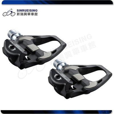 【阿伯的店】Shimano Ultegra R8000碳纖卡踏 公路車踏板#SU2906