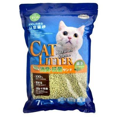 【寵物王國-貓館】邦芮尼環保豆腐貓砂-綠茶7L ☆全面體驗價!【單包可超取】