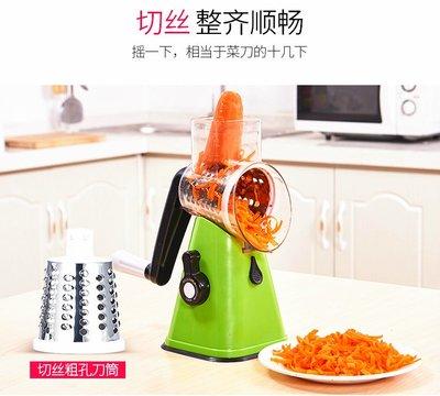 多功能切菜器手搖家用碎菜切菜機廚房切絲切片刨絲擦絲器  igo