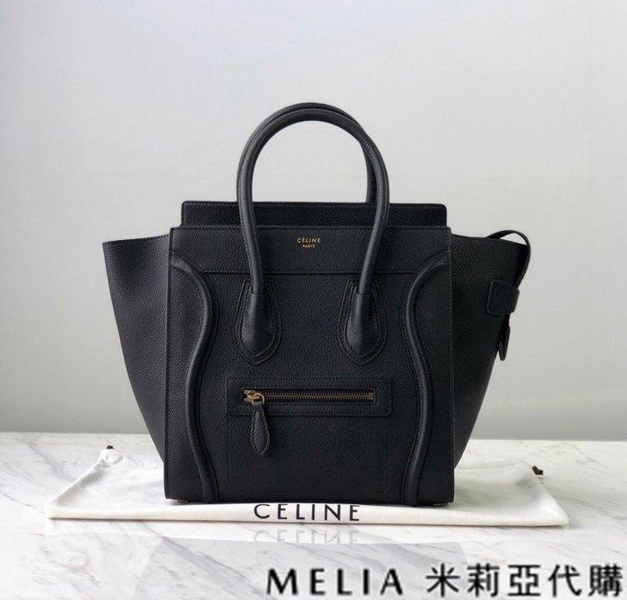 Melia 米莉亞代購 CELINE 瑟琳 0219 19ss Luggage Micro 中號 無背帶 笑臉包 黑色