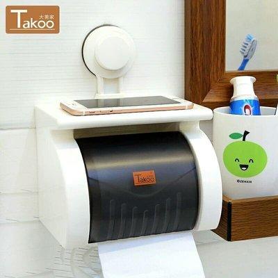 大莞家塑膠衛生間廁所紙巾盒防水廁紙盒吸盤紙巾架廁紙盒免打孔288元 新北市