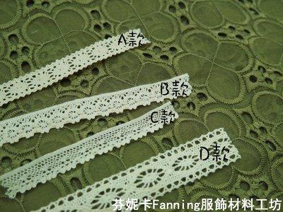 【芬妮卡Fanning服飾材料工坊】基本單品 圖騰棉線蕾絲 棉布蕾絲 刺繡花邊 DIY手工材料 1碼入 dobe