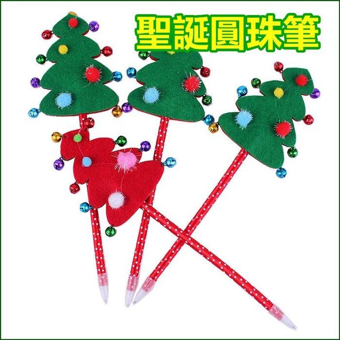 聖誕樹鈴鐺筆 KG0021 聖誕樹鈴鐺卡通筆 聖誕老公公 聖誕筆 交換禮物 文具 書寫中性筆