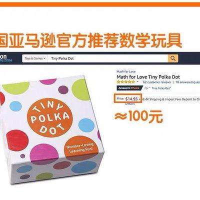 棋類遊戲美國mathforlove數學思維跳棋游戲盒玩具TINY POLKA DOT桌游