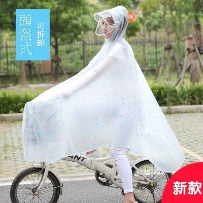 【露西小舖】可拆卸式雙帽簷帶面罩單車雨衣(XXXL號,適合160cm以上)自行車雨衣自行車雨披適合騎自行車電動車學生單車