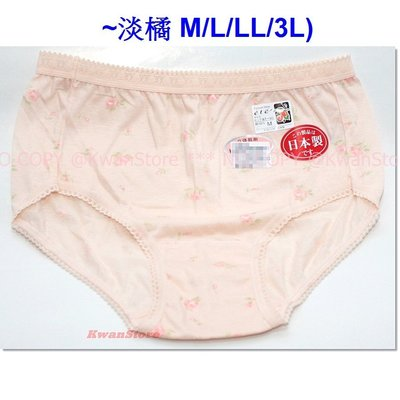 [限時特價]日本製 100%純棉內褲 女內褲 中腰 蕾絲 內褲 (淡橘色 M/L/LL/3L)