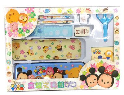 【卡漫迷】 Tsum 文具組 9件 ㊣版 鉛筆 禮盒 便條紙 鉛筆盒 橡皮擦 削筆器 迪士尼 米奇米妮 維尼熊 公主