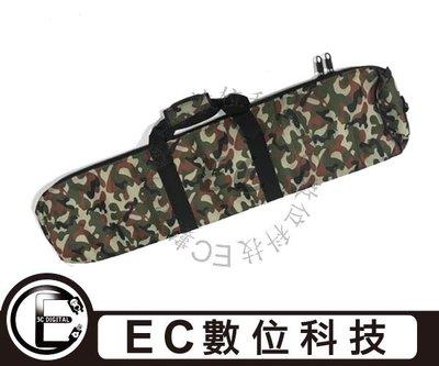 【EC數位】KR-CC55 迷彩腳架包  專業級腳架袋  腳架包 腳架套 附單肩背背帶 燈架袋 棚燈架袋 柔光傘袋