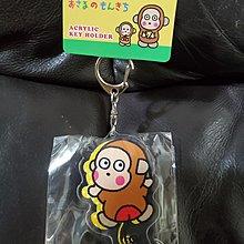 """購自日本 - Sanrio Monkichi """"馬騮仔"""" 超可愛圖案 膠牌 鎖匙扣 吊飾 Acrylic Key Holder (Sanrio 2016)"""