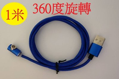 3A彎頭磁吸數據線 磁吸線 充電線 盲磁吸 360度旋轉 蘋果Typec安卓 可當防塵塞 充電+傳輸