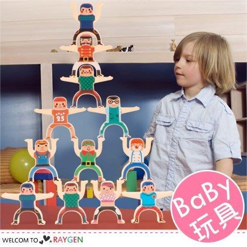 八號倉庫 兒童玩具大力士積木平衡疊疊樂遊戲 桌遊 8件/組【2D156M765】