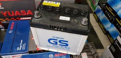 (鶯歌中古電池) GS 55D23L-MF 免保養汽車電池 數值漂亮,品項優 新北市