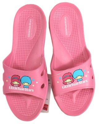 【卡漫迷】 雙子星 輕量 室內鞋 24CM 粉 ㊣版 室內 拖鞋 止滑 防水 Kikilala Twin Stars