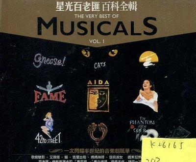 *真音樂* THE VERY BEST OF MUSICALS VOL.1 2CD 全新 K26165