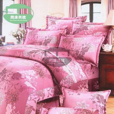 §同床共枕§100%精梳棉 單人3.5x6.2尺 舖棉床罩鋪棉兩用被五件式組-6935