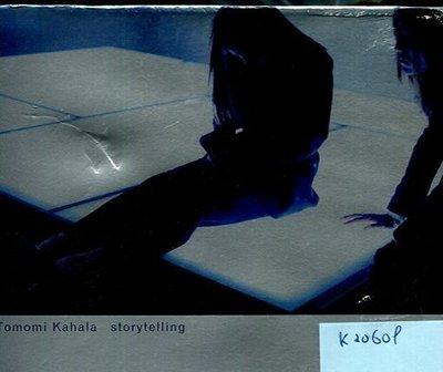 *真音樂* TOMOMI KAHALA / STORYTELLING 二手 K20609