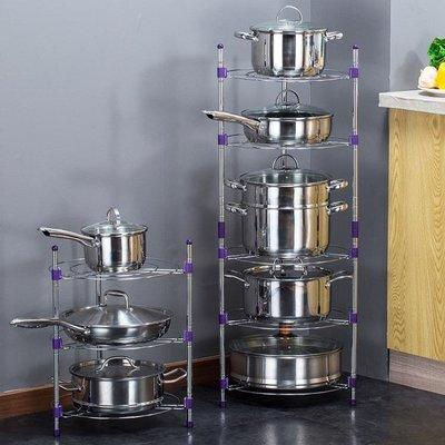 放鍋架子廚房置物架廚房用品收納架放鍋架多層落地轉角儲物架層架- YTL 疏密院