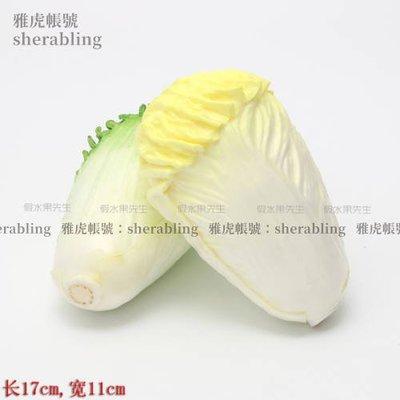 (MOLD-A_207)高仿真蔬菜水果室內工程裝飾品攝影道具板房擺件仿真小白菜娃娃菜