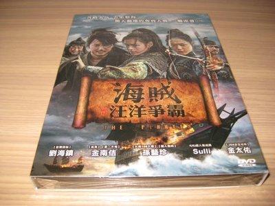全新韓影《海賊:汪洋爭霸》DVD 劉海鎮 金南佶 孫藝珍 f(x)人氣成員 Sulli