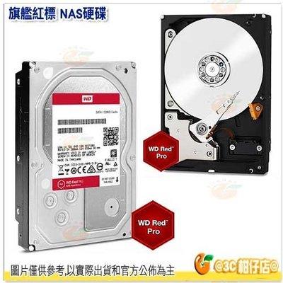 @3C 柑仔店@ 威騰 WD WD4002FFWX 旗艦紅標 NAS硬碟 4TB 3.5吋 128MB 7200 RPM
