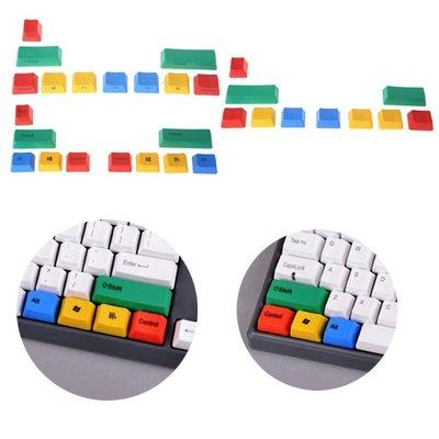 現貨直出@適用於RGBY機械Cherry Height的多彩RGBY機械鍵盤鍵帽更換PBT鍵盤按鈕新設計維修套件 C01