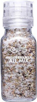 西班牙 Regional 瑞吉諾 地中海綜合調味料 150g原價1瓶380特價1瓶323