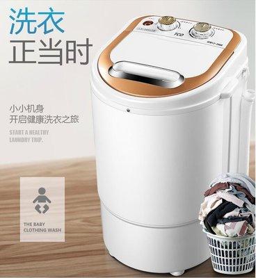 『格倫雅品』TCO洗脫一體嬰兒童小寶寶迷妳洗衣機小型微型單桶宿舍半全自動