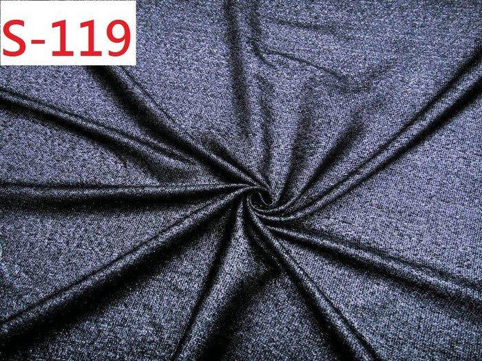 (特價10呎250元) 布料零售 布料批發 【CANDY的家2館】精選布料 S-119 黑咖啡金銀蔥裙褲套裝料