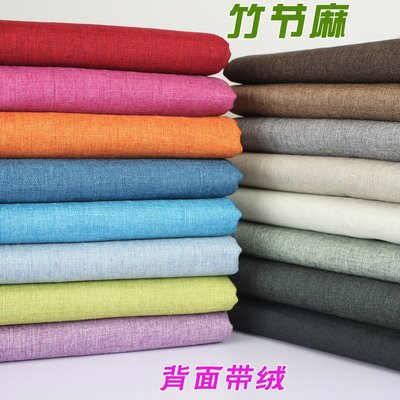 半米價 靛藍色亞麻布料 加厚竹節麻面料 桌布 沙發布 裝飾棉麻布 金牌雜貨批發
