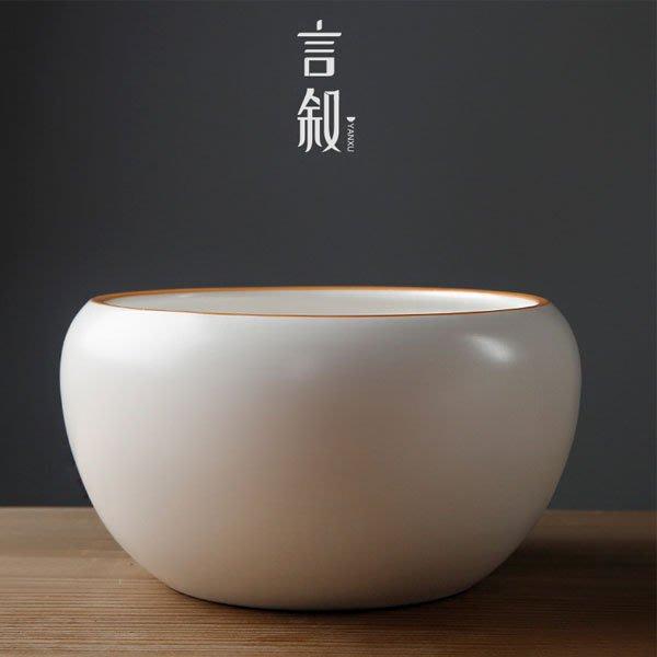 5Cgo【茗道】含稅會員有優惠 552013767607 功夫茶具茶壺茶杯泡茶茶具茶碗配件大號陶瓷杯洗定窯啞光茶洗水洗複