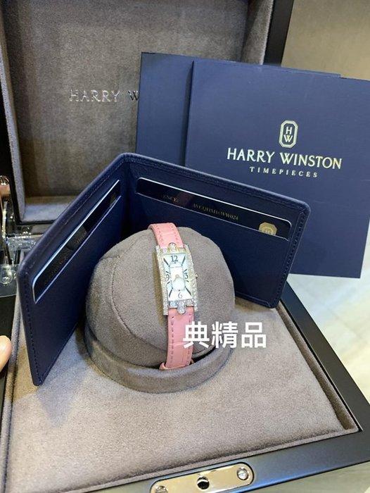 典精品 Harry Winston 海瑞溫斯頓 第五大道 Avenue 腕表系列 鑽石 腕錶 手錶 現貨