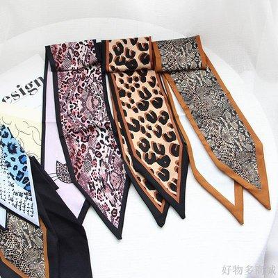 好物多商城 韓國東大門圍巾女chic早秋菱形裝飾小絲巾時髦豹紋發帶尖角頭巾
