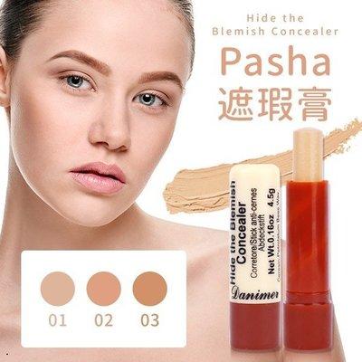 ♡皇家專業代購♡  Pasha Hide the Blemish Concealer 4.5g