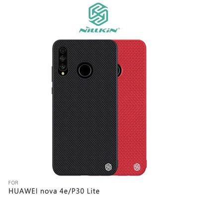 *PHONE寶*NILLKIN HUAWEI nova 4e/P30 Lite 優尼保護殼 背蓋式 硬殼 手機殼 保護殼