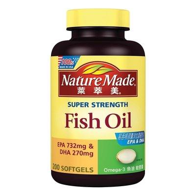 !costco代購 #279207 Nature Made 萊萃美 Omega-3 魚油軟膠囊 200粒 *