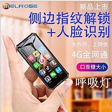 MELROSE 2019END迷你智慧手機全網通4G通話MTK6739觸屏手機3G+32G防摔防水安卓智能小手機#198