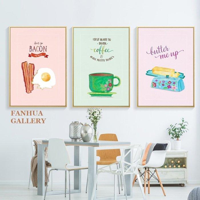 C - R - A - Z - Y - T - O - W - N 甜美早餐可愛版畫餐廳裝飾畫創意個性飯廳掛畫廚房咖啡廳飲料店裝飾畫