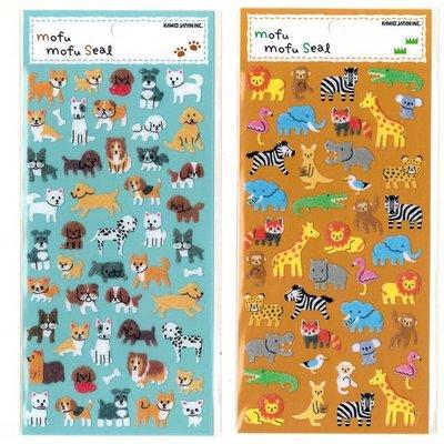《Greens selection》日本MIND WAVE mofu seal 植絨毛毛可愛動物貼紙小狗款/長頸鹿無尾熊大象斑馬