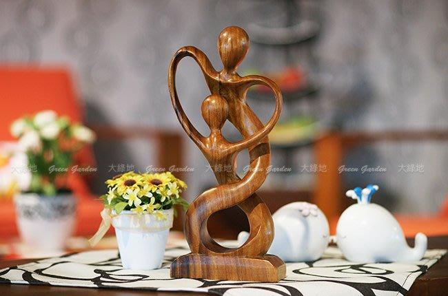 木藝品 心心相印(30CM)【大綠地家具】木藝品/印尼進口/手工藝/居家佈置/擺飾品/峇厘島風