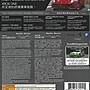 【二手遊戲】XBOX ONE XBOXONE 極限競速5 FORZA MOTOSPORT 5 中文版【台中恐龍電玩】