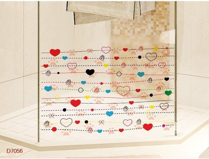 壁貼工場-玻璃貼 無痕貼 壁貼 牆貼 透明磨砂 愛心 窗貼 K7056