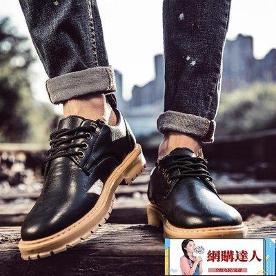 青年休閒潮鞋學生大頭英倫日繫小皮鞋男韓...
