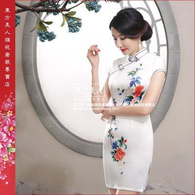 東方美人旗袍唐裝專賣店 ☆°(( 超低價699元 ))°☆ LGD87 仿絲軟緞時尚印花半月包袖短旗袍