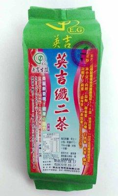 《正媽媽烘培屋》台灣製造檢驗合格【英吉纖二茶(30入)】 花草茶 養生茶 健美茶 (英吉系列滿10盒免運可混搭)