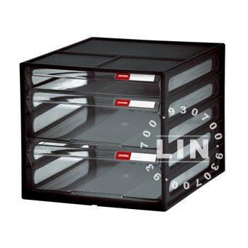 【品特優家具倉儲】樹德桌上公文櫃 DD-121效率櫃 資料櫃