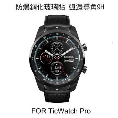 --庫米--TicWatch Pro ...