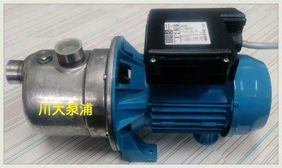 【川大泵浦】SIMACO X2M/G義大利原裝進口500W 白鐵噴射式高壓泵浦 單相110V 白鐵靜音抽水機