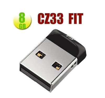 SanDisk 8GB 8G Cruzer FIT【CZ33】SD CZ33 USB 2.0 隨身碟 台北市