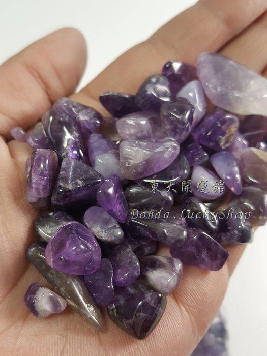 天然紫水晶碎石1公斤 五行水晶七寶碎石【東大開運館】