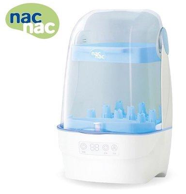 《彎彎小舖》《Nac Nac》觸控式消毒烘乾鍋(T1)